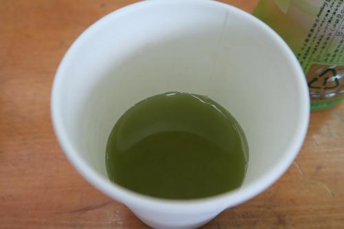 Kuwa tea